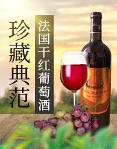 廣州龍船貿易有限公司
