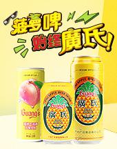 广州广氏食品有限公司