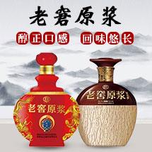 郑州贺盛旺酒业有限公司