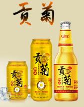 黄山质宝酒业有限公司