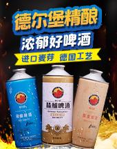 濟南市斯普潤啤酒有限公司