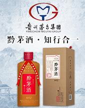贵州仁怀市匠世美酒业有限公司