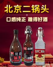 北京牛栏宴酒业有限公司