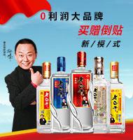 衡水徐緣記酒業有限公司
