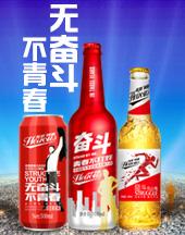 山東英豪啤酒有限公司