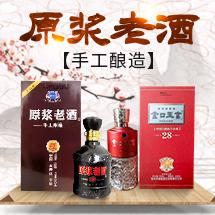 亳州市酒巷酒業有限責任公司