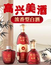 四川省泰品商貿有限公司