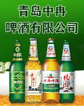 青岛中冉啤酒有限公司