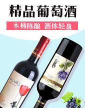 深圳鑫航辰贸易有限公司