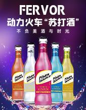 香港动力火车酒业集团有限公司