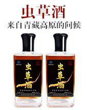 深圳市酒源信息科技有限公司
