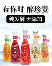 清鎮市黃氏酒廠