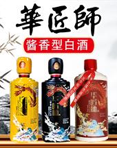 贵州省仁怀市御领酒业销售有限公司