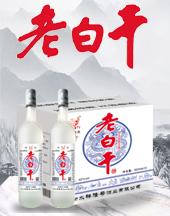 衡水祥隆号酒业有限公司.