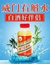 贵州同威生物科技有限公司